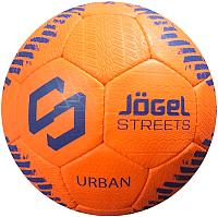 Футбольный мяч Jogel JS-1110 Urban (размер 5, оранжевый) -