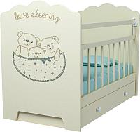 Детская кроватка VDK Love Sleeping маятник-ящик (слоновая кость) -