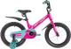 Детский велосипед Novatrack Blast 165MBLAST.PR9 -
