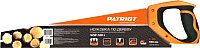 Ножовка PATRIOT WSP-450L -