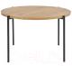 Обеденный стол Halmar Morgan (дуб золотой/черный) -