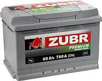 Автомобильный аккумулятор Zubr Premium New R+ (80 А/ч) -