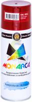 Краска Monarca Универсальная RAL 3011 (520мл, коричнево-красный) -