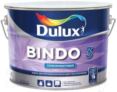 Краска Dulux Bindo 3 для стен и потолков