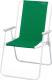 Кресло складное Palisad 69591 -