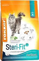 Корм для кошек Fokker Steri-Fit / 4302 (2.5кг) -