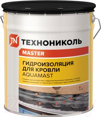 Гидроизоляционная мастика Технониколь AquaMast битумно-резиновая (18кг)