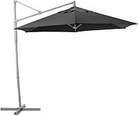 Зонт садовый Ikea Окснэ/Линдэйа 592.914.60 -
