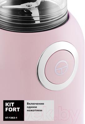 Блендер стационарный Kitfort KT-1363-1 (розовый)