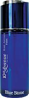 Туалетная вода Jean Jacques Vivier 10th Avenue Blue Stone (100мл) -