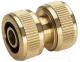 Соединитель для шланга Karcher 2.645-103.0 -