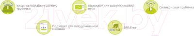 Поильник Happy Care С силиконовой трубочкой / 1321 (синий)