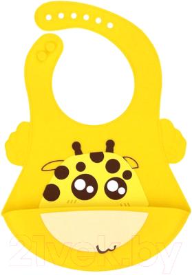 Нагрудник детский Happy Care Веселый зоопарк / 20018 (желтый)