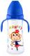 Бутылочка для кормления Happy Care Sweet baby / 47611 (330мл, синий) -
