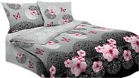 Комплект постельного белья VitTex 3853-25 -