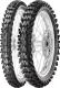 Мотошина передняя Pirelli Scorpion MX Mid Soft 32 80/100R21 51M TT MST -