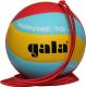 Мяч волейбольный Gala Sport Jump / BV5481S (размер 5, красный/синий/желтый) -