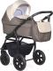 Детская универсальная коляска INDIGO Charlotte 18 2 в 1 (Ch 31, темно-бежевый/коричневый) -