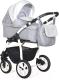 Детская универсальная коляска INDIGO Charlotte 18 2 в 1 (Ch 34, серый/светло-серый) -