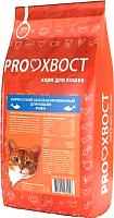 Корм для кошек ProХвост С рыбой (10кг) -