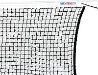 Теннисная сетка Kv.Rezac 21055863 (черный) -
