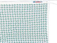 Теннисная сетка Kv.Rezac 21055864 (зеленый) -