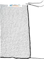 Сетка волейбольная Kv.Rezac 15015898 (белый) -
