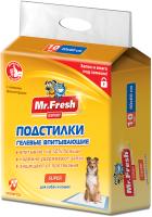 Одноразовая пеленка для животных Mr.Fresh Expert Super / F507 (10шт) -