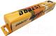Мячи для настольного тенниса Do Best BA02 1зв (6шт) -