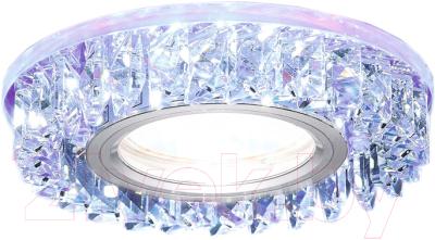 Точечный светильник Ambrella S255 PR