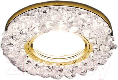 Точечный светильник Ambrella S701 CL/GD/WH