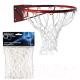 Сетка для баскетбольного кольца Torres SS110105 -
