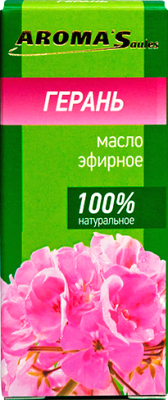 Эфирное масло Aroma Saules Герань