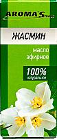 Эфирное масло Aroma Saules Жасмин -