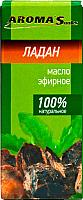Эфирное масло Aroma Saules Ладан -