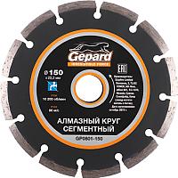 Отрезной диск алмазный Gepard GP0801-150 -
