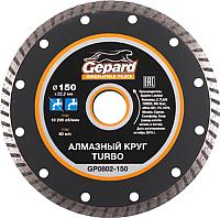 Отрезной диск алмазный Gepard GP0802-150 -