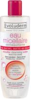 Мицеллярная вода Evoluderm Reactive Skin (100мл) -