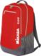 Рюкзак спортивный Mikasa Kasauy MT78-04 (красный/серый) -