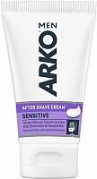 Крем после бритья Arko Men Sensitive (50мл) -