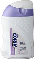 Бальзам после бритья Arko Men Sensitive (150мл) -