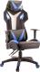 Кресло геймерское Everprof Infiniti x1 (черный/синий) -