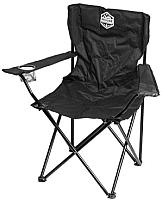 Кресло складное Arizone Coyote 42-808000 (с держателем для бутылок) -