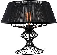 Настольная лампа Lussole LSP-0526 -