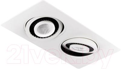 Точечный светильник Ambrella S506/2 W (белый)