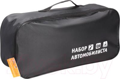 Органайзер автомобильный, 2 шт. Airline ANA-BAG-01