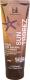 Крем для загара BelKosmex Sun Tropez увлажнение кожи равномерный загар (80г) -