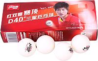 Мячи для настольного тенниса DHS 3/CD40AO (10шт, белый) -