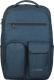 Рюкзак Joyride 18112 / 1006681 (blue jeans) -