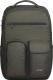 Рюкзак Joyride 18112 / 1006682 (bronze jeans) -